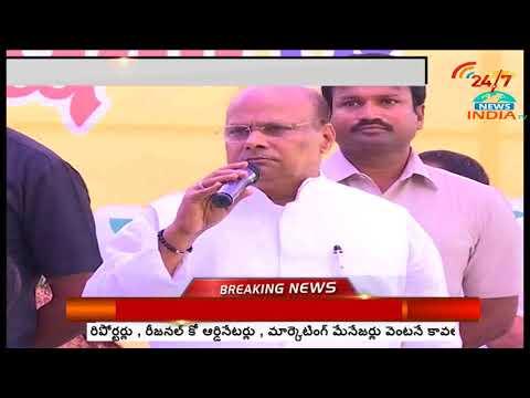 తిరుపతి దీక్ష కేంద్రానికి హెచ్చరిక - INDIA TV Telugu