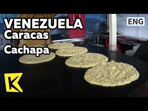 【K】Venezuela Travel-Caracas[베네수엘라 여행-카라카스]옥수수 치즈 빈대떡, 카차파/Cachapa/Corn/Cheese/Food