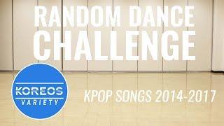 [Koreos Variety] EP 38 - Random Dance: Kpop Songs from 2014-2017 l 300k Sub Special Part 2 (2/2)