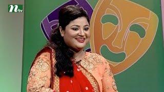 Comedy Show - The Comedy Company (দি কমেডি কোম্পানি)   Dipa Khandaker & Abdul Kader