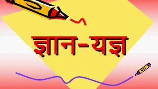 SBI : ATM cum Debit Card in Hindi ( Pin Change,Cash Withdrawal ) Part 1