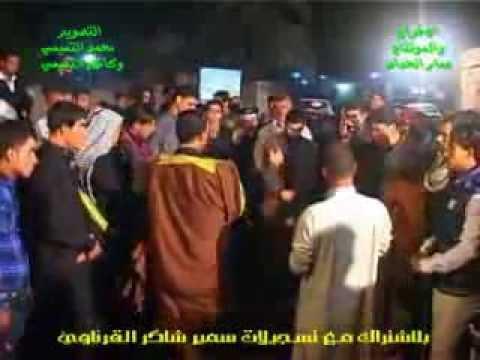 هوسات عراقية - هوسات اهالي البصرة القرنه