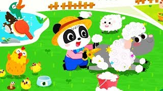 Baby Play Animal Care Game - Learn How To Get Food From Farm Animals - Fun Baby Games