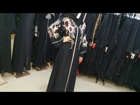 Abaya Designs #75 - Embroidery Lovely Abaya 2018 | Embroidery Fancy Abaya | Embroidery Trends Abaya