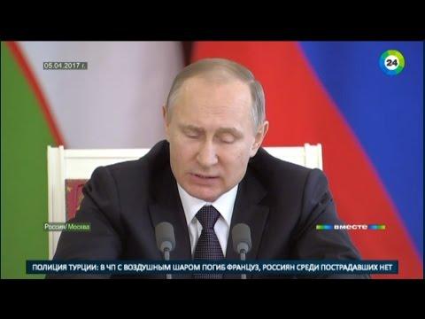 Визит рекордов: Узбекистан и Россия подписали контрактов на $15 млрд