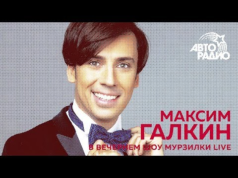 Лайфхак от Максима Галкина - как добиться успеха в Instagram