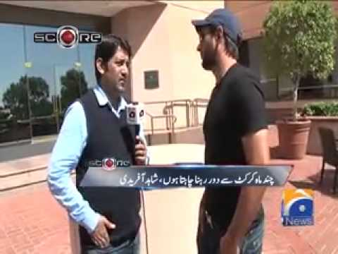 Shahid Afridi interview geo news 24th march 2015