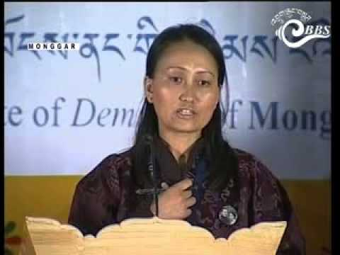 General Election ECB Debate:- Monggar Constituency (Monggar)