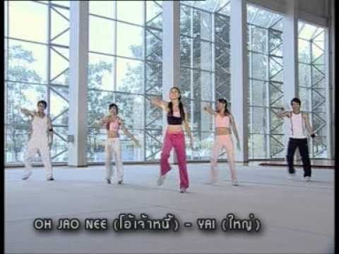 Aerobic Danz Up And Down video