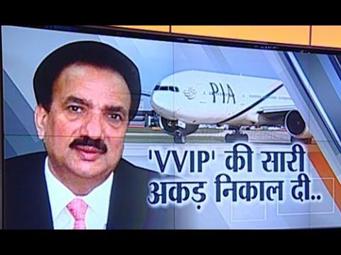 Pakistan's ex-interior minister Rehman Malik thrown off a plane