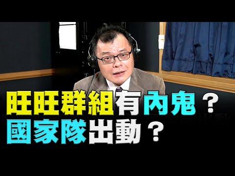 電廣-陳揮文時間