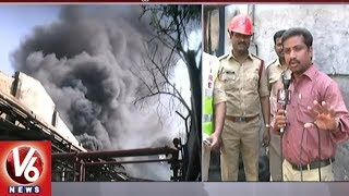 Regional Fire Officer Papaiah Speaks On Agarwal Rubber Factory Fire Accident | Hyderabad