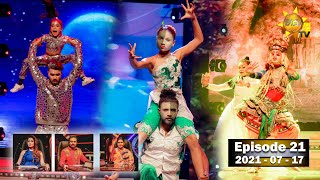 Hiru Super Dancer Season 3 | EPISODE 21 | 2021-07-17
