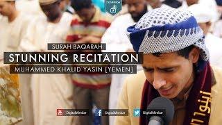 STUNNING RECITATION   Surah Baqarah – Muhammed Khalid Yasin
