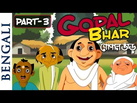 Gopal Bhar Part 3 - Bengali Animated Movies - Full Movie For Kids