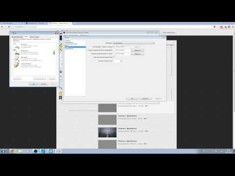 Подробная настройка Open Broadcaster Software. (OBS)