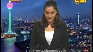 2020-03-20 | Channel Eye English News 9.00 pm