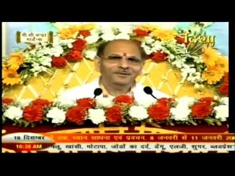 15 Points To Take Along Into New 2015 - Blissful Discourse From Kolkata video