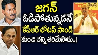 TDP MLC Babu Rajendra Prasad Comments On Jagan & KCR | Rajendra Press Meet Latest || Myra Media
