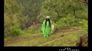 Aba Yohannes Tesfamaryam - Nu Begziabheir desyibelen (Ethiopian Orthodox Tewahdo Mezmur)