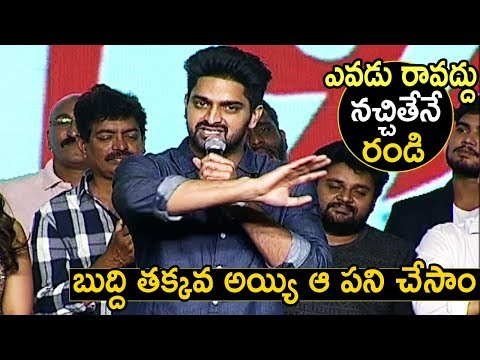 Naga Shaurya Emotional Speech about His Movie | Telugu Cinema | Tollywood Book