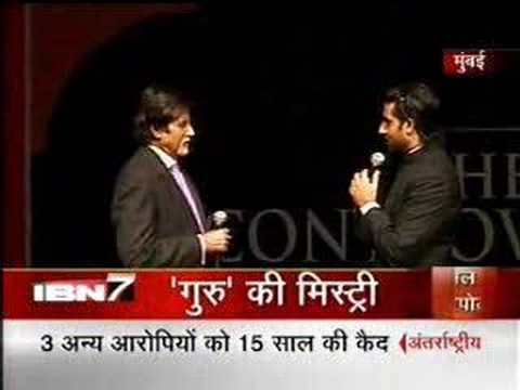 Amitabh Interviews Abhishekh For Guru Movie video