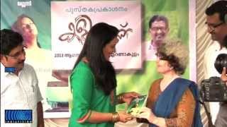 Kalimannu - Blessy's controversial film 'Kalimannu' book form released