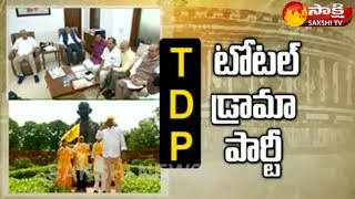 People angry on TDP MP's live coverage from Vijayawada - Watch Exclusive