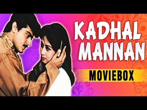 Kadhal Mannan Full Movie In A Song | Moviebox | Unnai Paartha Pinbu Naan | S. P. B | Ajith | Maanu
