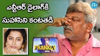 Suhasini Cried After Listening To NTR's Dialogue - Krishna Vamsi || Frankly With TNR