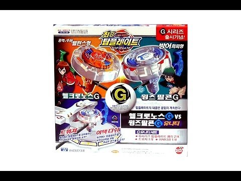 Beyblade 탑플레이트 Sonokong Top Plate Hell Kronos G  Wings Falcon G Unity Set Unboxing Giveaway Feb 9th