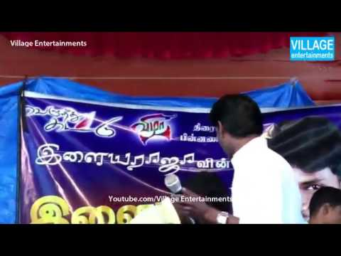 Anthakudi ilayagaanam Dr.c.ilayaraja village program