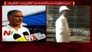 Irrigation Minister Harish Rao Inspects Kaleshwaram Project Works Today -- Telangana  - netivaarthalu.com