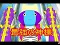 アニメ ドラゴンボール超 ドラゴンワールド最強の神 �
