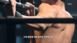 [Kbs world] 오 마이 비너스 - 소지섭, 첫 등장부터 탄탄 근육질 몸매 공개 '심장폭발 섹시男'. 20151116