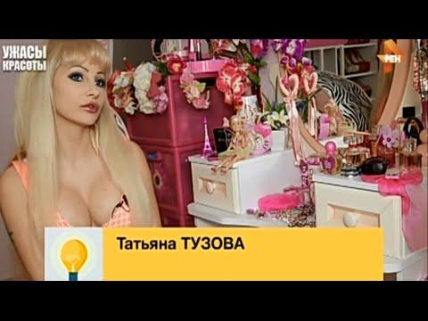 Виталий Орлов - Пластика