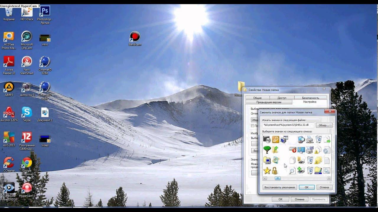 Как создать невидимую папку для windows 7 (максимальная) - YouTube