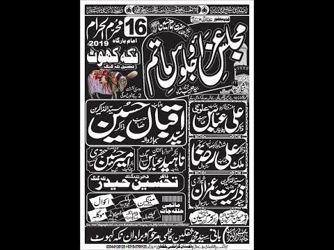 live majlis e aza 16 muharram naka khahot