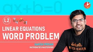 Linear Equations in Two Variables - 2 | Word Problems | Class 10 Maths | CBSE NCERT Questions