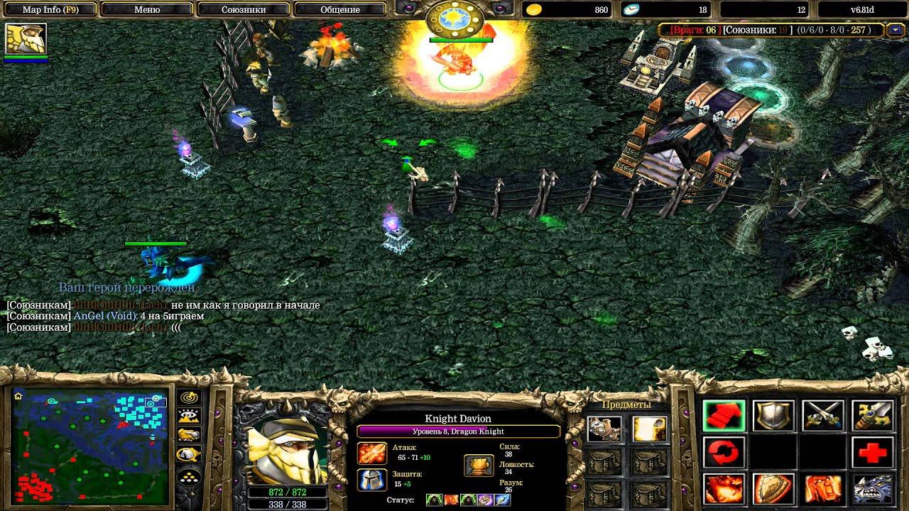 Йоггсарон нип world of warcraft