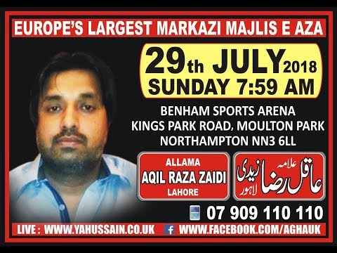 Allama Aqil Raza Zaidi (Lahore) - AGHA - Northampton (UK) – 29th July 2018