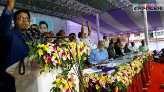 গোলাপবাগ মাঠের সংস্কার কাজের উদ্বোধন || Prothom Alo News