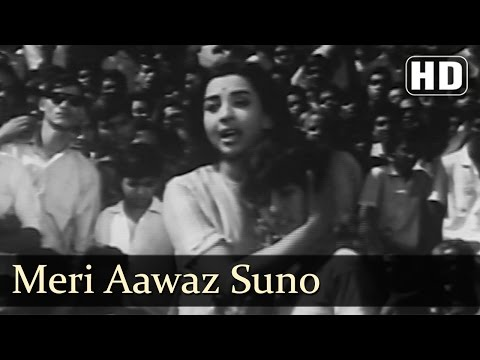 Naunihal - Meri Aawaz Suno - Mohd.rafi video