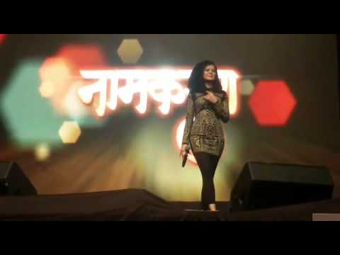 Palak Muchhal live performance at the launch of Naamkaran | Bollywood 2016