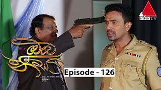 Oba Nisa - Episode 126 | 15th August 2019