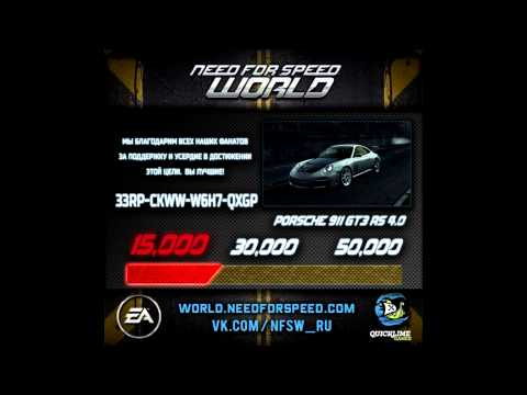 Need For Speed World Redeem code[June 2013] expired