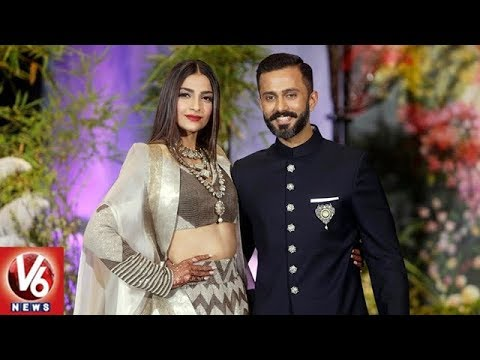 Sonam Kapoor And Anand Ahuja Wedding Reception Grandly Held In Mumbai | V6 News