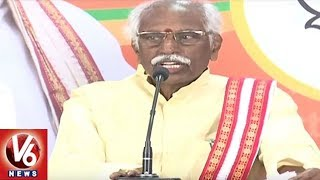 BJP MP Bandaru Dattatreya Reacts Over Telangana Assembly Election Results
