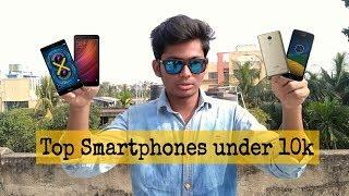 BEST SMARTPHONE under Rs10000 | December 2017