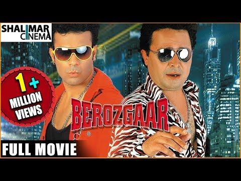Stepney Hero Adnan Sajid Khan Berozgaar Full Length Hyderabadi Movie || Aziz Nasser, Mast Ali video